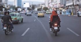 Director's Cut - Tina Gharavi with 'I am Nasrine'