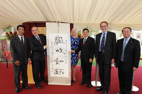 left to right: Mr Li Ruiyou, Consul General, First Minister, Prof Barbara Fennell, Prof Li Xiaohong, President of Wuhan University, Mr Shen Yang, Minister Counsellor