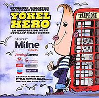 Yokel Hero (2006) MSU 1073/1/1/90